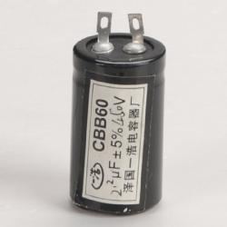 CBB60系列交流金属化聚丙烯薄膜电容器